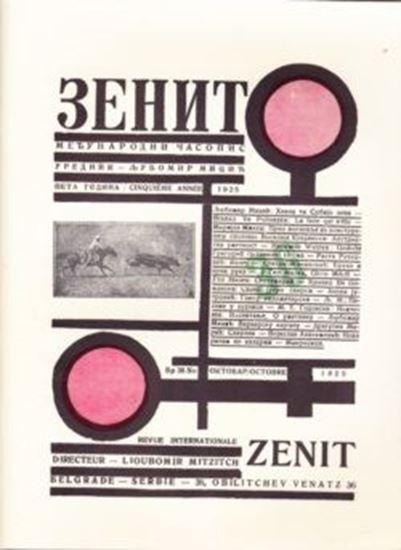 Picture of Ljubomir Micic, urednik: Zenit 36 - reprint