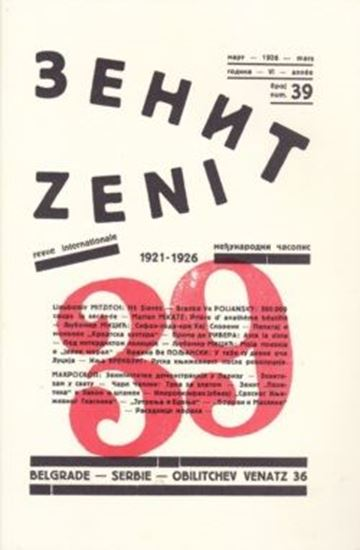 Picture of Ljubomir Micic, urednik: Zenit 39 - reprint