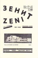 Picture of Ljubomir Micic, urednik: Zenit 40 - reprint