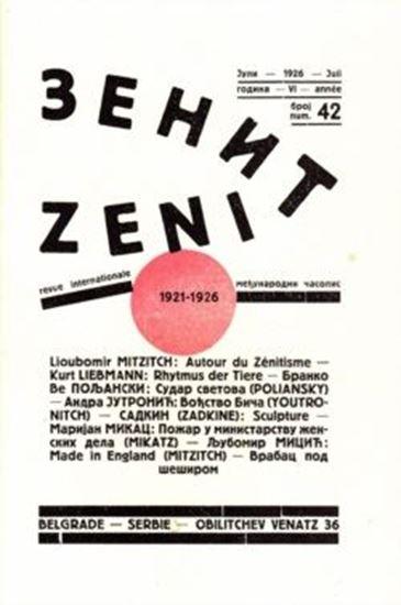 Picture of Ljubomir Micic, urednik: Zenit 42 - reprint