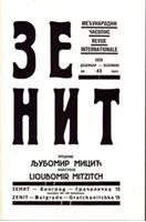 Picture of Ljubomir Micic, urednik: Zenit 43 - reprint