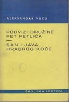Picture of Aleksandar Vuco: Podvizi druzine Pet petlica