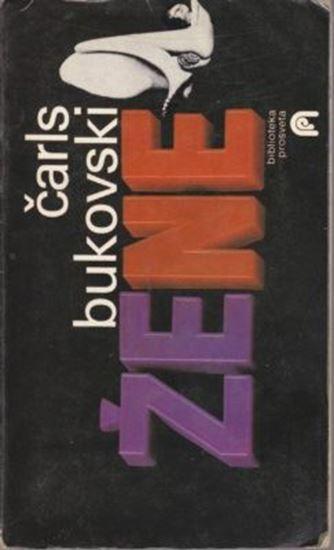 Picture of Charles Bukowski: Zene