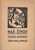 Picture of Viktor Rosenzweig /Vitomir Jovanovic: Nas zivot, naslovnica Roman Petrovic