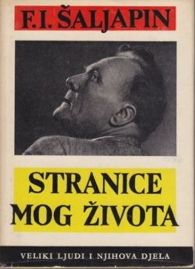 Picture of Fedor Ivanovic Saljapin: Stranice mog zivota