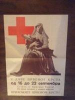 Picture of Nepoznat: Prilozite Crvenom krstu