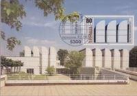 Picture of Walter Grophius: Bauhaus - maksimum karta