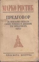 Picture of Marko Ristić: Predgovor za nekoliko nenapisanih romana i dnevnik tog predgovora ( 1935 )