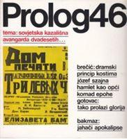 Picture of Slobodan Snajder, glavni urednik: Sovjetska kazalisna avangarda