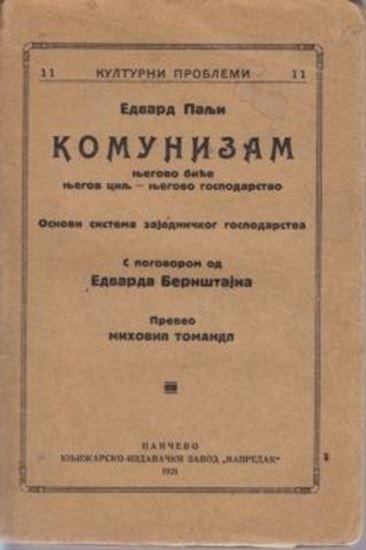 Picture of Eduard Bernstein, pogovor: Komunizam