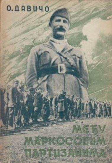 Picture of Oskar Davičo: Među Markosovim partizanima