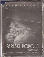 Picture of Jean Cassou: Pariški pokolj