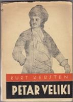 Picture of Kurt Kersten: Petar Veliki