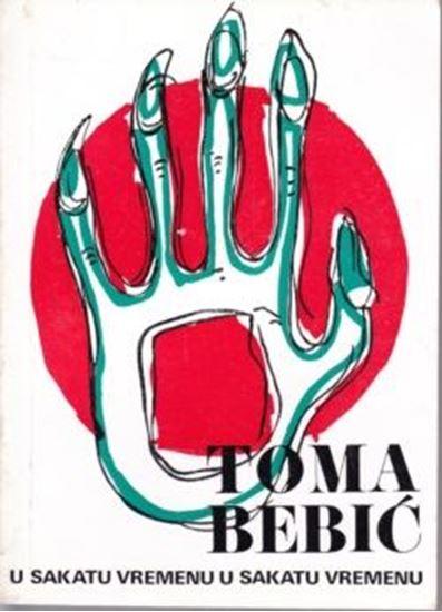 Picture of Toma Bebic: U sakatu vremenu