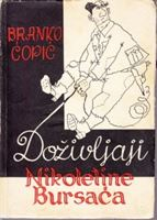 Picture of Branko Copic: Dozivljaji Nikoletine Bursaca