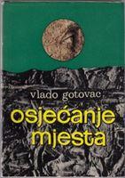 Picture of Vlado Gotovac: Osjećanje mjesta