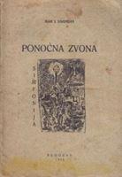 Picture of Isak J. Nahmijas: Ponoćna zvona