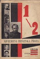 Picture of Josip Svećenski, urednik: Savremena hrvatska proza 1-2