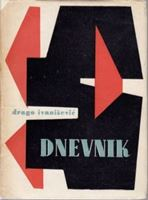 Picture of Drago Ivanisevic: Dnevnik