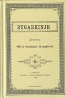 Picture of Silvije Strahimir Kranjcevic: Bugarkinje