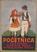 Picture of Zlatko Spoljar: Pocetnica