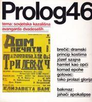 Picture of Slobodan Šnajder, glavni urednik: Prolog 46/XII/80