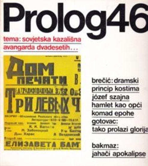 Picture of Slobodan Snajder, glavni urednik: Prolog 46/XII/80