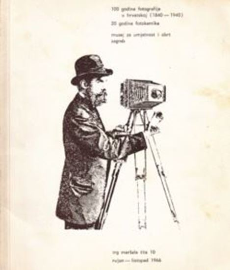 Picture of Radoslav Putar, redakcija kataloga: 100 godina fotografije u Hrvatskoj