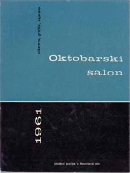 Picture of Marija Pušić, priredila: Oktobarski salon 1961.