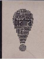 Picture of Jasmina Bavoljak, Branko Cerovac: Biafra