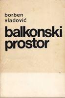 Picture of Borben Vladović: Balkonski prostor
