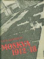 Picture of R. H. Bruce Lockhart: Moskva 1912. - 1918. - uspomene britanskog diplomate