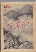 Picture of Miloš M. Martinović: Bjegunac: roman iz ratnog života
