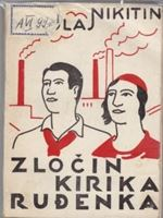 Picture of Nikolaj Nikitin: Zločin Kirika Ruđenka