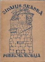 Picture of Mirko Korolija: Zidanje Skadra