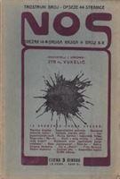 Picture of Zyr Vukelić: NOS - sv.14, knjiga 2, br. 6/8