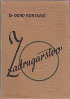 Picture of Dr. Đuro Kuntarić: Zadrugarstvo