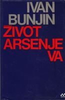 Picture of Ivan Aleksejevic Bunjin: Zivot Arsenjeva