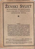 Picture of Zofka Kveder: Zenski svijet 1 / 1917