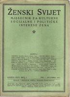 Picture of Zofka Kveder: Ženski svijet 4 / 1917