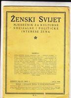 Picture of Zofka Kveder: Ženski svijet 7 / 1918