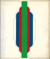 Picture of Wilfried Skreiner & Horst Gerhard Haberl: Trigon '69