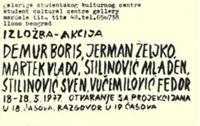 Picture of Grupa šestorice autora: Izložba - Akcija 1977