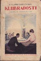 Picture of Lappo - Danilovska Nadezhda: Klub radosti (zene u revoluciji)