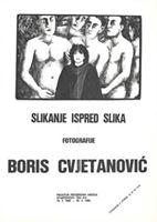 Picture of Boris Cvjetanović: Slikanje ispred slika