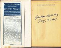 Picture of Gustav Krklec: Izabrane pjesme
