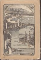 Picture of Luka Botic: Pjesme