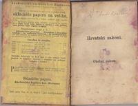 Picture of Ante Kovačić, potpis: Obrtni zakon