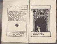 Picture of Ante Benešić: Anakreontika - Ljubo Babić naslovnica