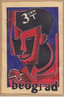 Picture of Nepoznati autor: Ilustracija za casopis Zenit